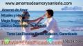 Amarres de amor y rituales para garantizar tu relación para siempre