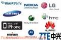 Desbloqueo y  repuesto falsheo de celulares